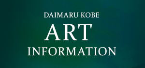 ART INFORMATION