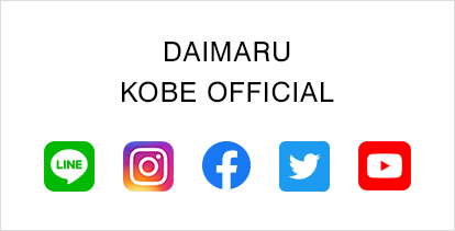DAIMARU KOBE OFFICIAL