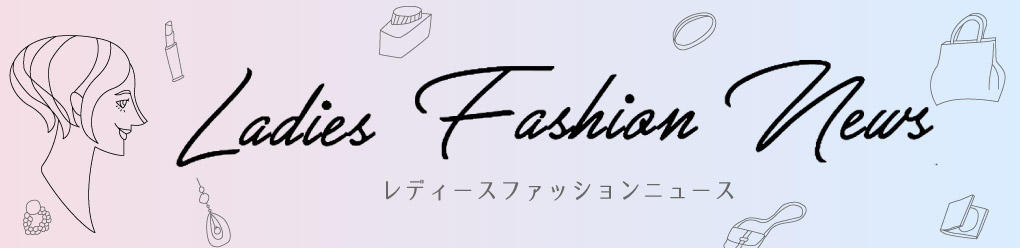 レディースファッションフロアブログへ