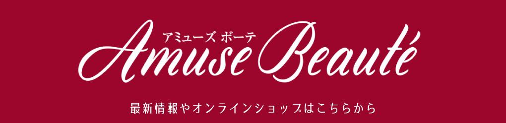 b2_banner.jpg