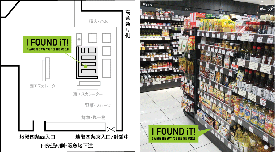 https://www.daimaru.co.jp/kyoto/ifoundit/article/2020/12/03/assets/img/map_1204_01.png