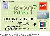 OSAKA PiTaPa 大丸でボーナスポ...