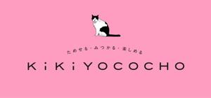 KiKiYOCOCHO