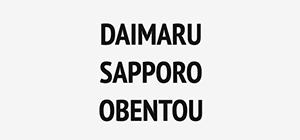 大丸札幌店のお弁当
