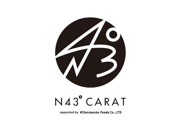N43°カラット