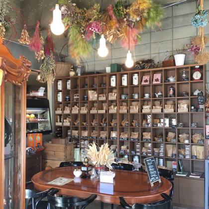 石渡紅茶店