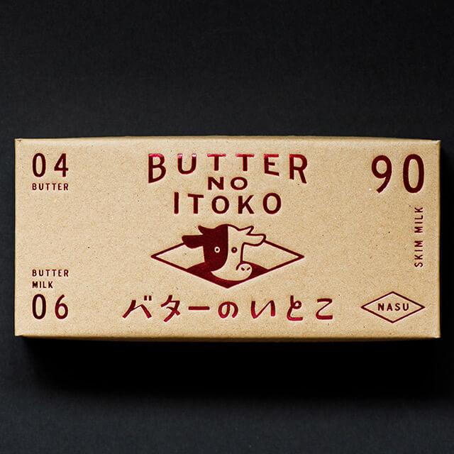 バターのいとこCACAO