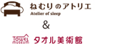 taoru_logo.jpg