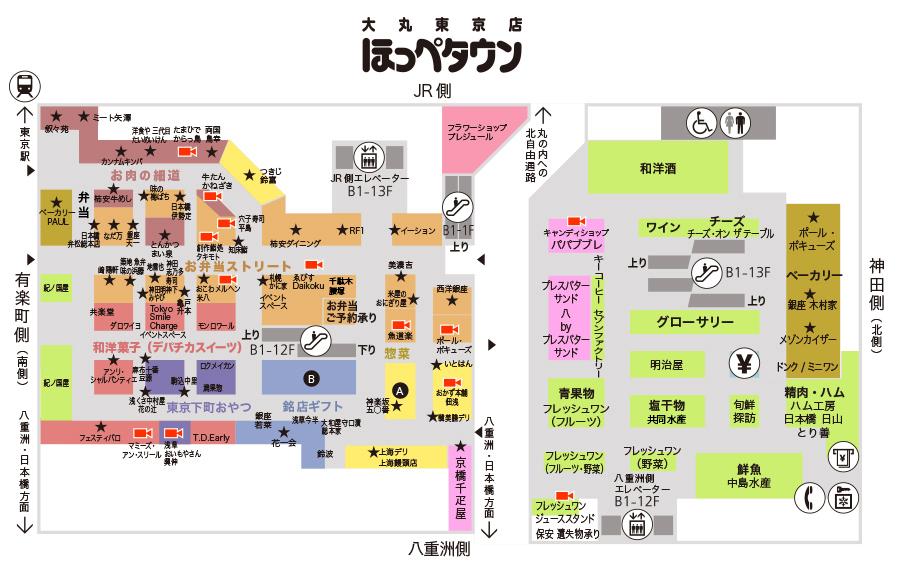 営業 時間 東京 大丸