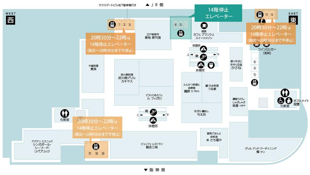 14階地図