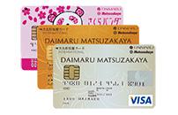 6a27b31d7e 大丸のカード、サークル、メール配信のご案内 [サービスガイド] 【大丸 ...