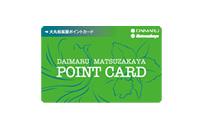 588a83da1b 100円につき1ポイントをおつけします。(1ポイント1円としてご利用いただけます。) 現金や商品券、クレジットカードでのお買物で、ポイントがたまります。